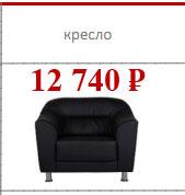 Безимени-2_02