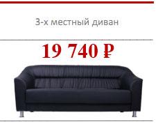Безимени-2_04