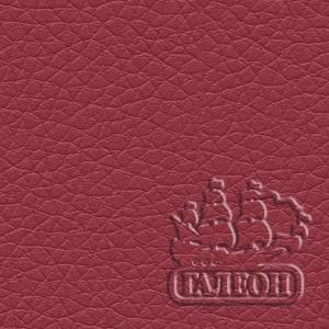 P2 EUROLINE 969 (красно-фиолетовый)