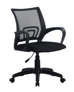Кресло Metta CS-9 PPL черн